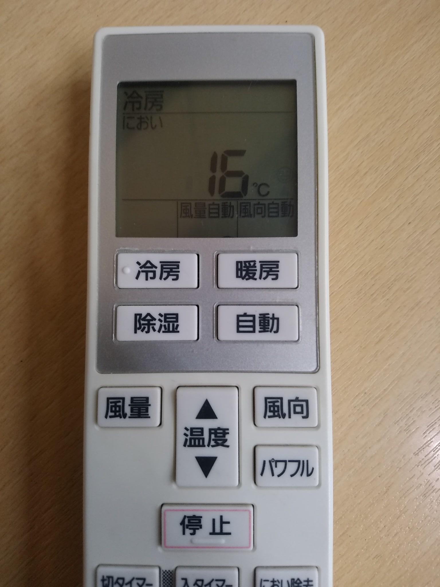 エアコン試運転設定温度