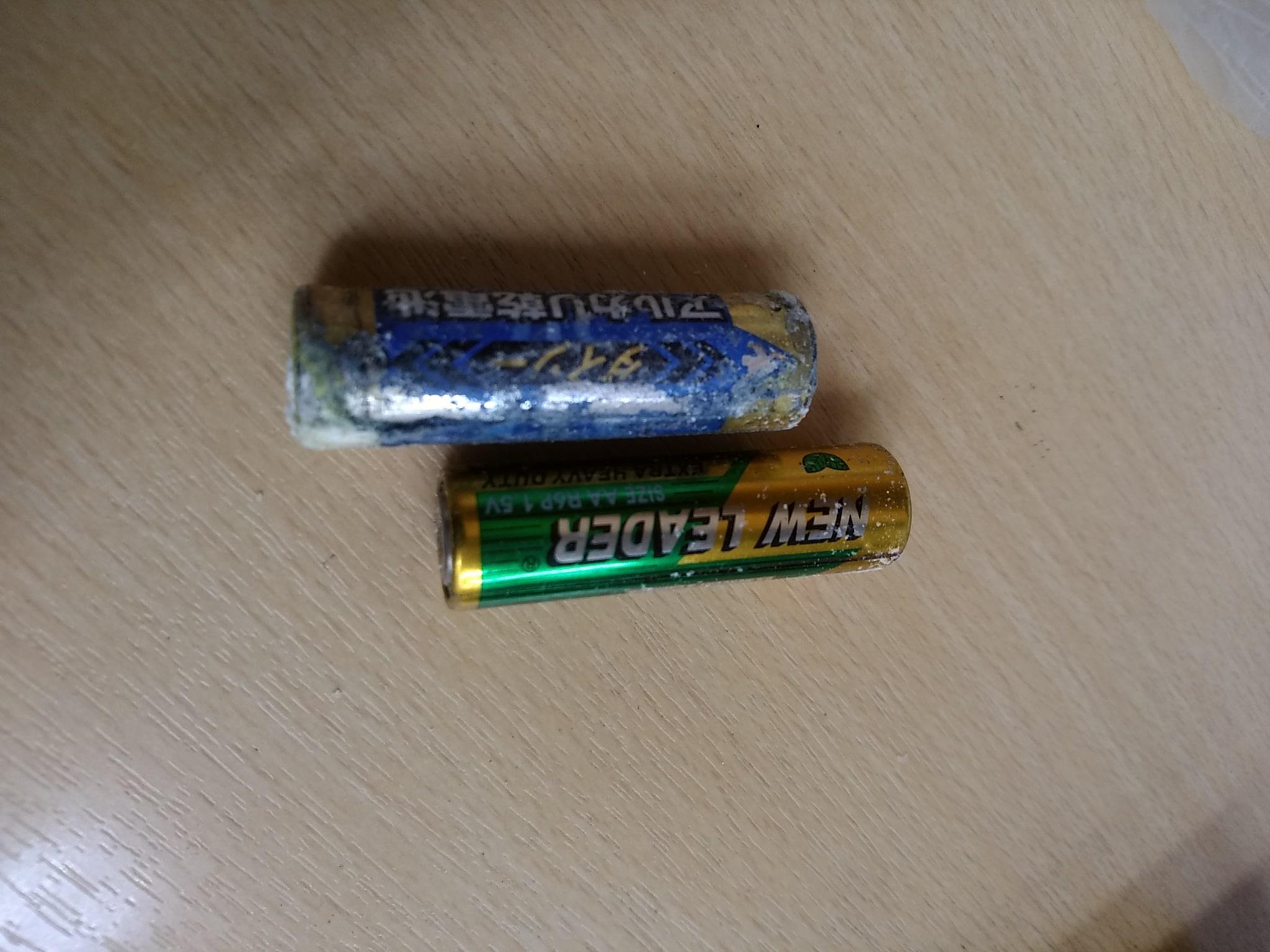 電池が液漏れしたらこんなになります