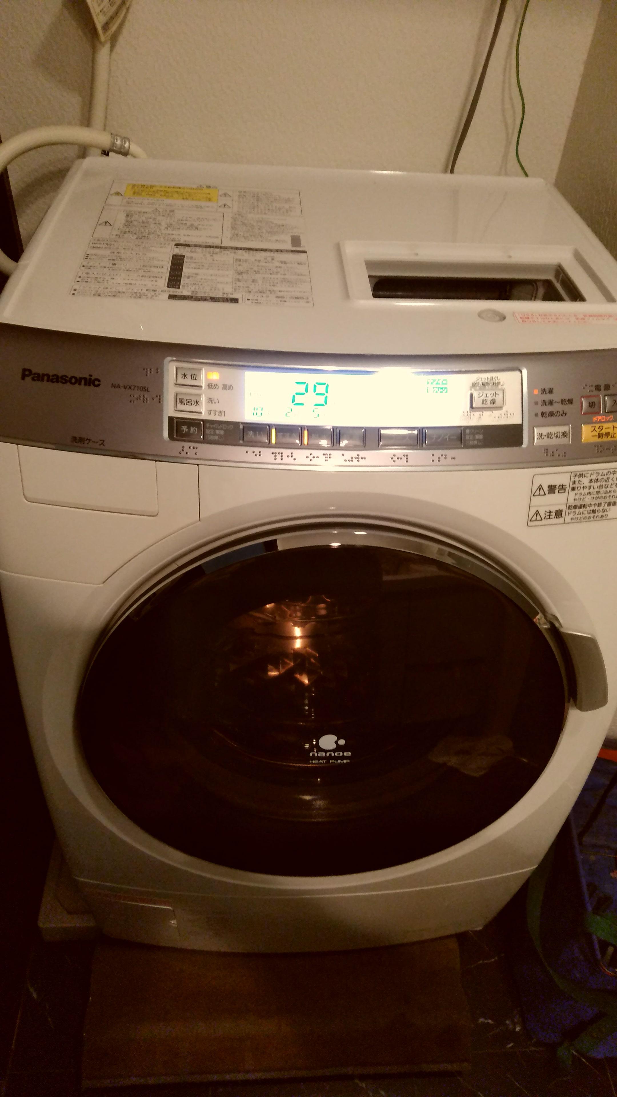 パナソニックドラム式洗濯乾燥機乾燥不良